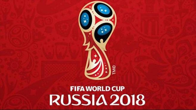 Bästa odds på Fotbolls VM 2018